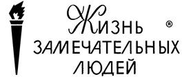 zhzl2