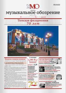 covertomsk350