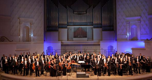 Cезон Московской филармонии откроется фестивалем Российского национального оркестра