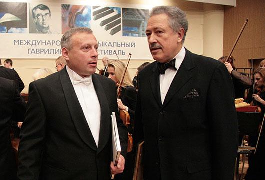Андрей Устинов и Святослав Бэлза на Гаврилинском фестивале, Вологда, 2008