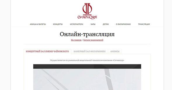 Онлайн-трансляция юбилейного действа OPUS 25 из Концертного зала им. Чайковского на сайте Московской филармонии и в эфире радио «Орфей», 1 октября, начало в 19:00
