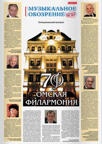 № 3 (315) 2010. Специальный номер