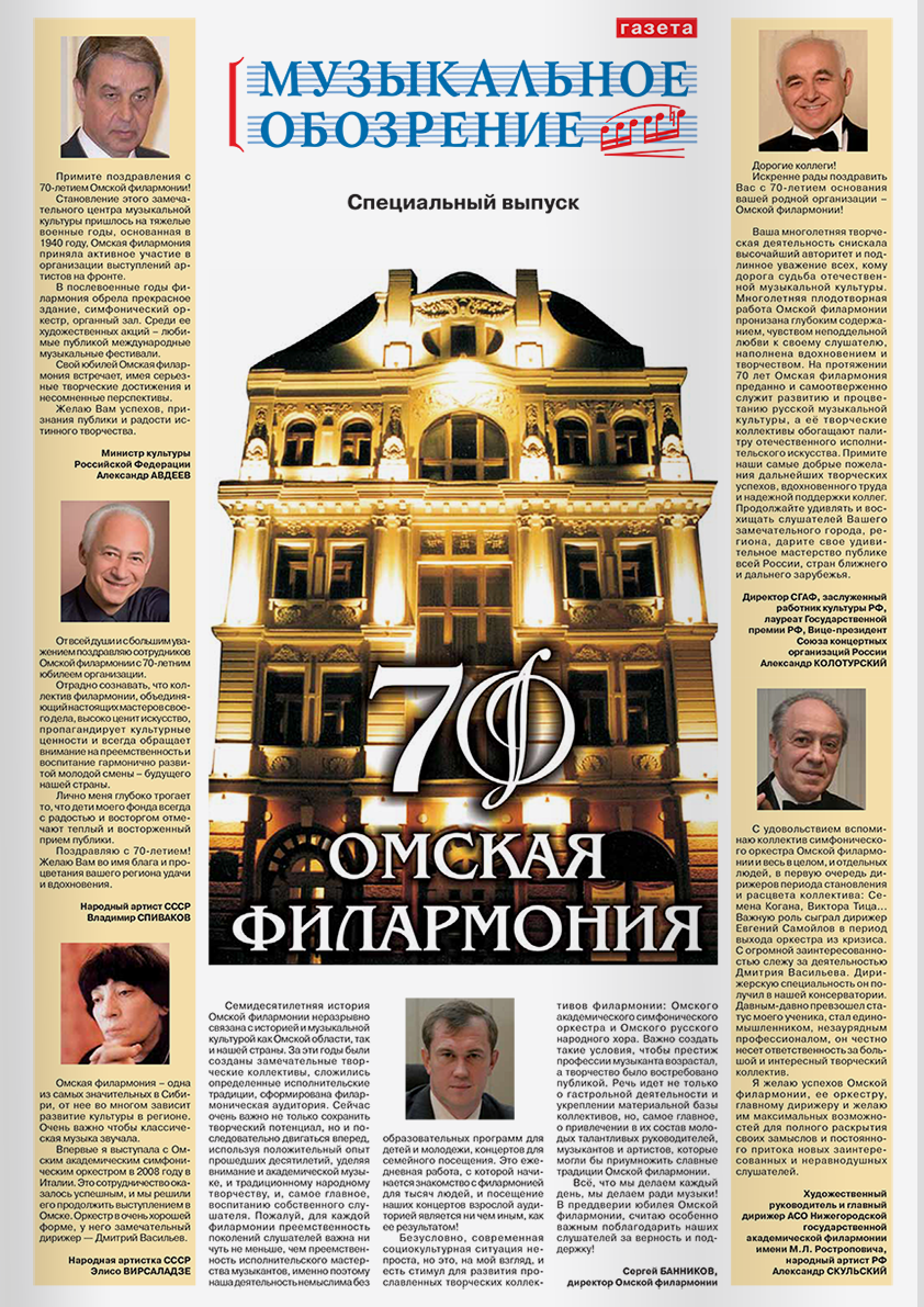 cover3_2010