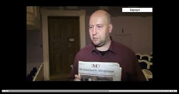 Барнаул. В краевой филармонии отметят юбилей газеты «Музыкальное обозрение»