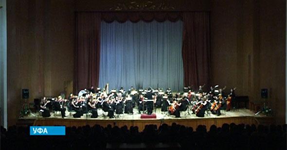 Уфа присоединилась к фестивалю «Музыкальное обозрение-25» (видео)