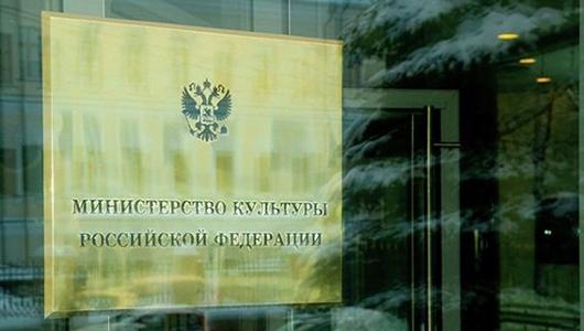 Минкультуры РФ опубликовало законопроект для борьбы с билетными спекулянтами