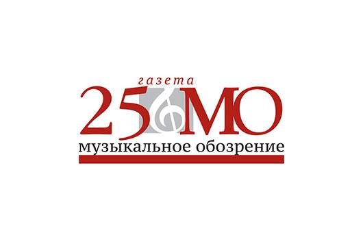 logo+25_last_vers_1