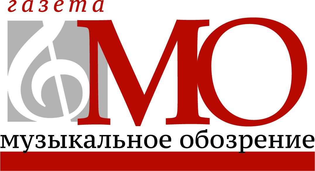 Газета «Музыкальное обозрение»