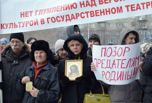 82% россиян считают, что государство должно контролировать содержание художественных произведений