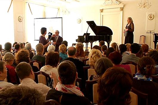 Центр современного музыкального искусства открылся в Томске