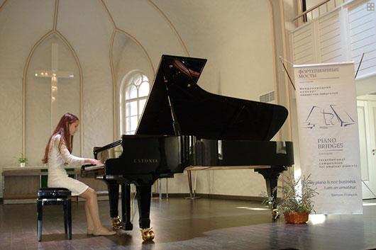 Фортепианный конкурс пианистов