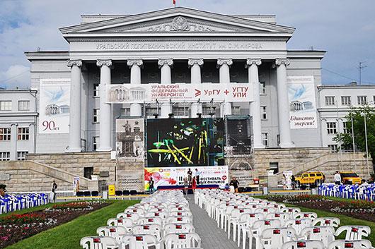 Венский фестиваль музыкальных фильмов откроется в Екатеринбурге 24 июня