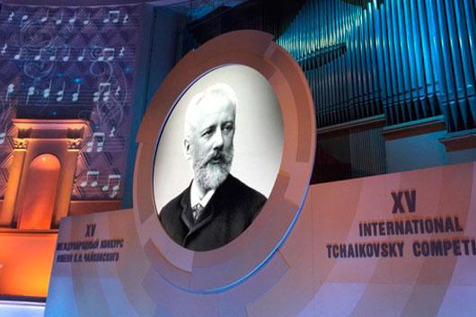 Объявлены победители XV Международного конкурса имени П.И. Чайковского