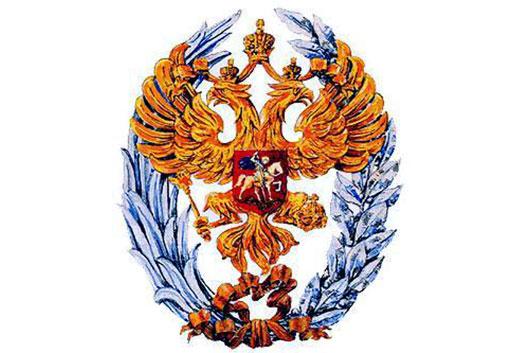 Награды ко Дню России