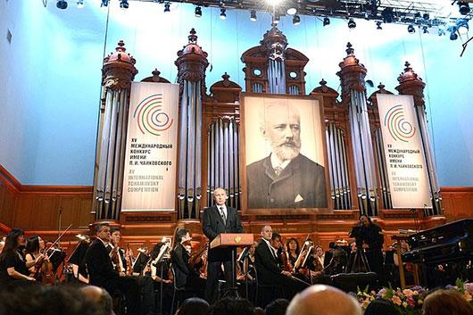 Владимир Путин посетил закрытие конкурса Чайковского