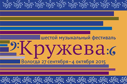 kruzheva530