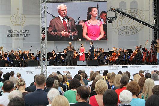 Академия Елены Образцовой открылась в Гостином дворе Санкт-Петербурга