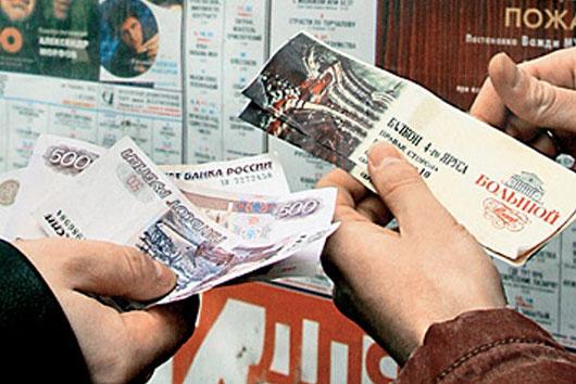 Минкультуры разработало законопроект о возврате билетов