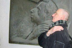 День памяти Петра Меркурьева