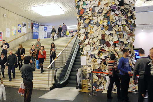 booktree530