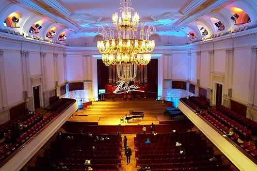 В Варшаве проходит Международный конкурс пианистов имени Фридерика Шопена