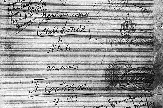 Петр, петух и Страсти русской музыки. Потаенная программа последней симфонии Чайковского