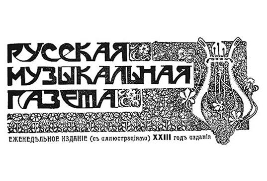 Рифма в 100 лет. Война. 1915