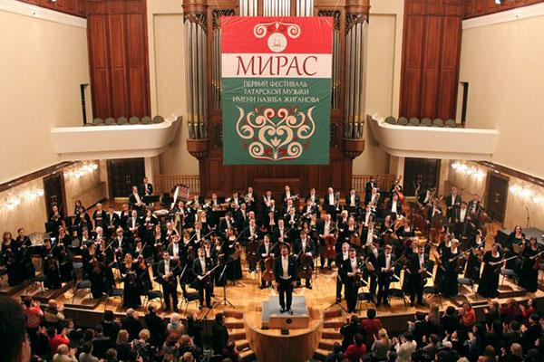 Фестиваль татарской классической музыки «Мирас»: от какого «Наследия» мы не отказываемся