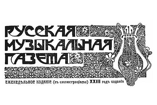 Рифма в 100 лет 1916—2016
