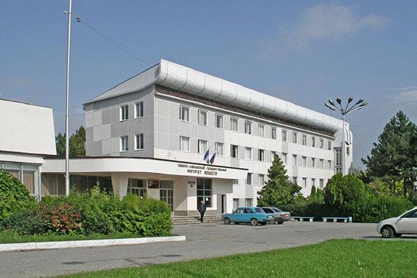Северо-Кавказский государственный институт искусств» объявляет конкурс нa замещение должности ректора