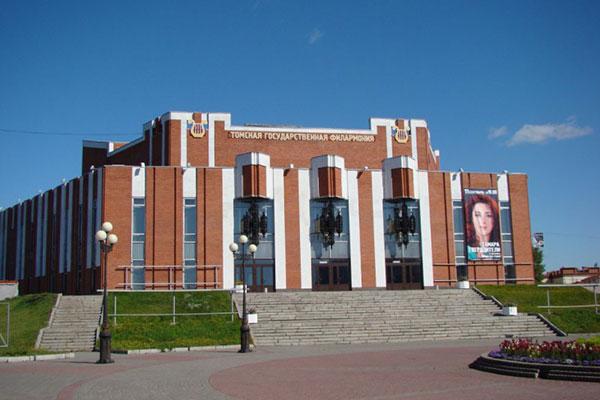 В Томской филармонии представили нового директора