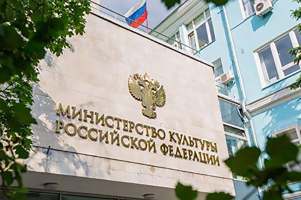 Минкультуры России защитило детские школы искусств