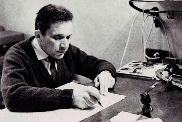 Международный форум «Мечислав Вайнберг (1919–1996). Возвращение». Пресс-релиз