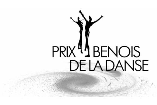 Объявлены номинанты премии Бенуа де ла данс 2016