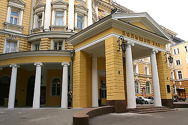 В Московской консерватории — каникулы с 18 по 31 марта