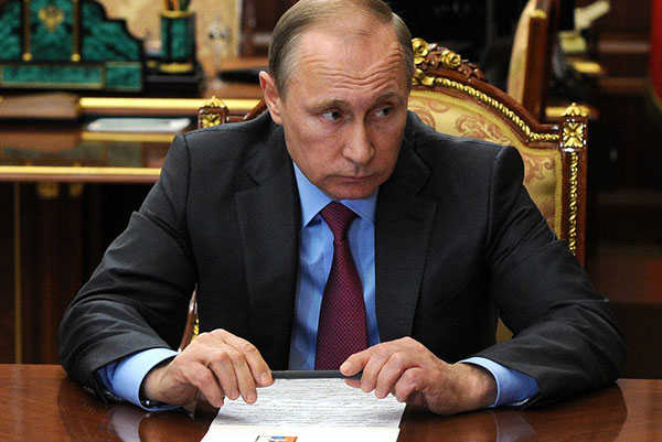 Владимир Путин создал фонд «История Отечества»