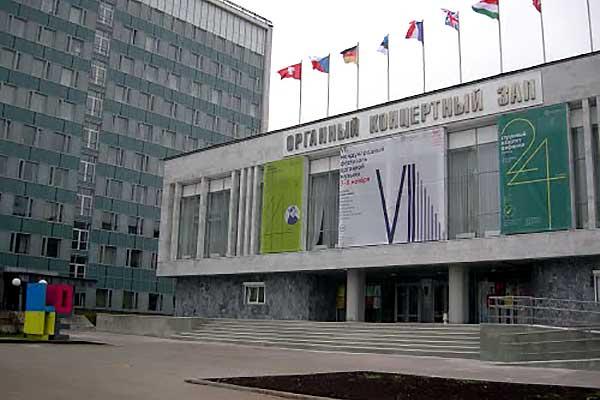 Стала известна программа XII Международного фестиваля органной музыки Пермской филармонии