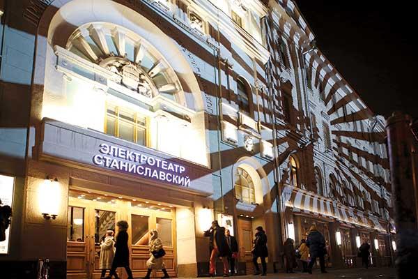 Электротеатр Станиславский объявил планы на сезон 2019/2020