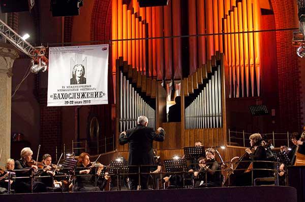 Международный фестиваль «Бахослужение» открылся в Калининграде