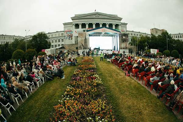 В Екатеринбурге проходит Венский фестиваль музыкальных фильмов