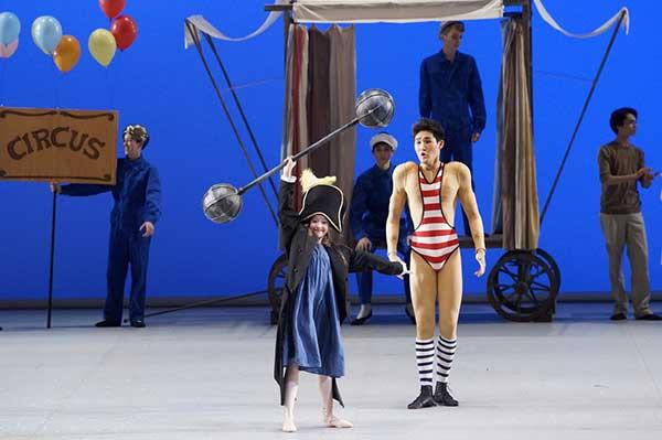 «Куда уехал цирк?»