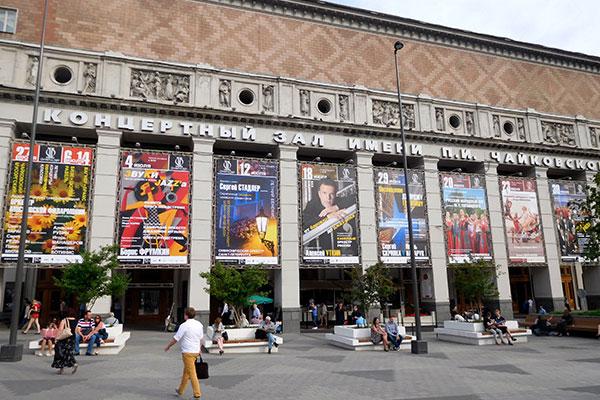 Московская филармония откроет новый сезон 6 сентября 2016