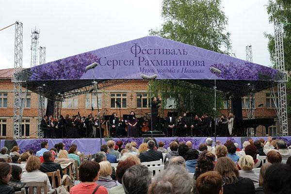 Второй международный фестиваль Рахманинова пройдет в сентябре на родине композитора