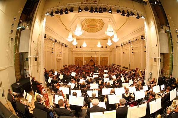 В Екатеринбурге 30 сентября начинается IV Симфонический форум России