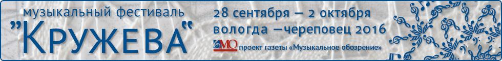 bannerkrugeva