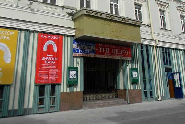 Премьерные спектакли оперы Джоаккино Россини «Турок в Италии» в театре Покровского пройдут 13, 14 и 15 июня