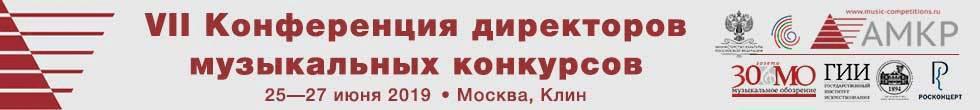 AMKR-conference980_banner2_112