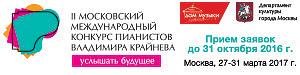 banner-300h75px_krainev