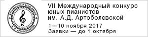 artobolevsk