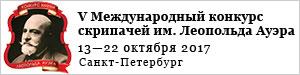 auer_konkurs_pn1